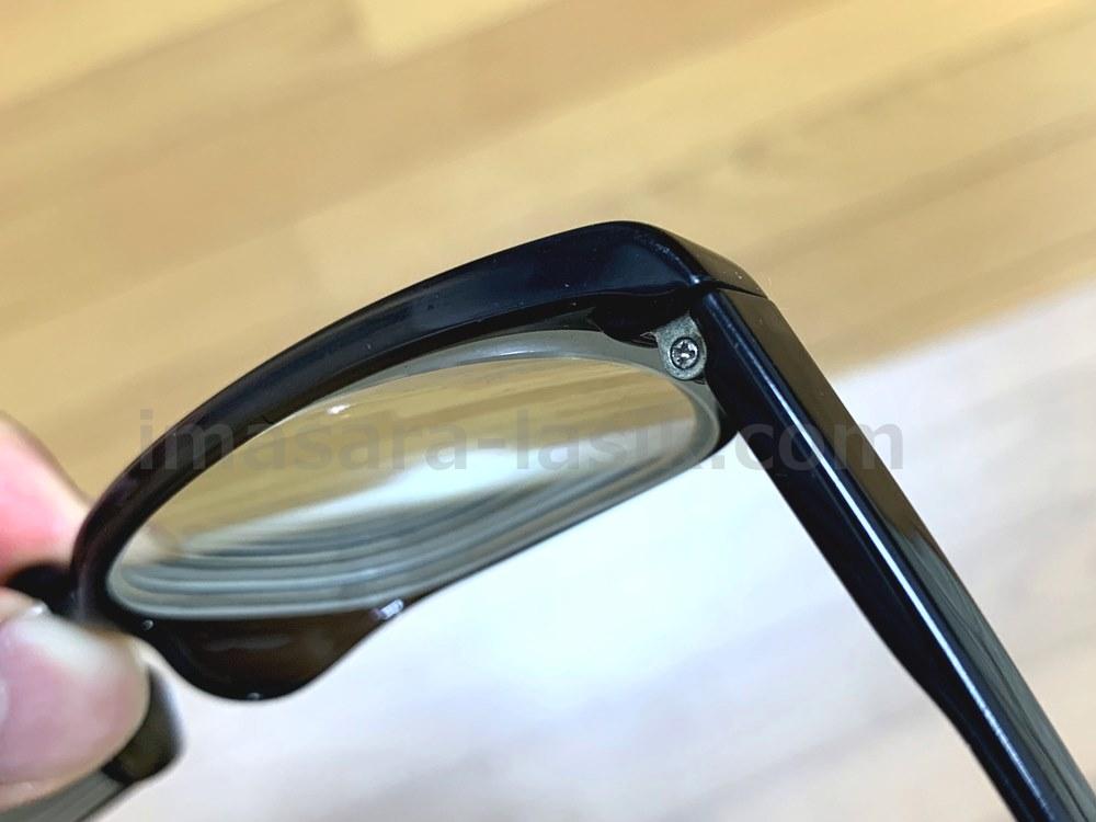 超分厚い眼鏡