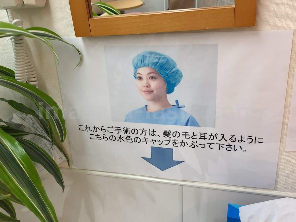 手術用の帽子